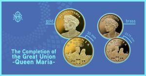 valorificarea de piață a monedelor)