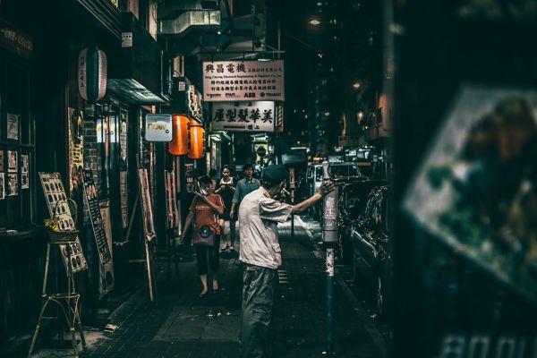 dating mixt în japonia