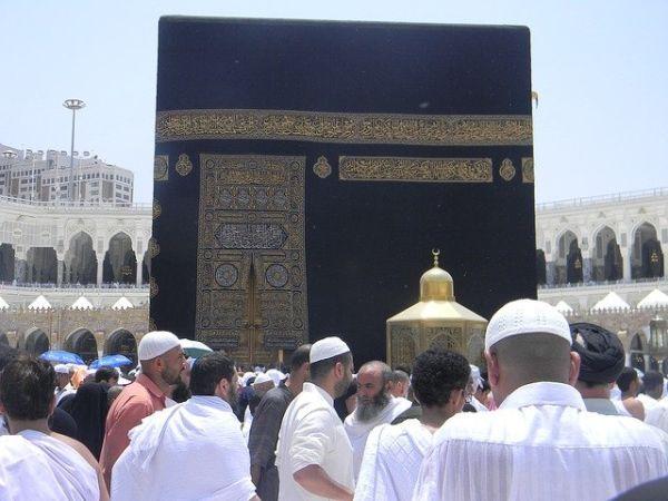 Adunarea site- ului Arabia Saudita