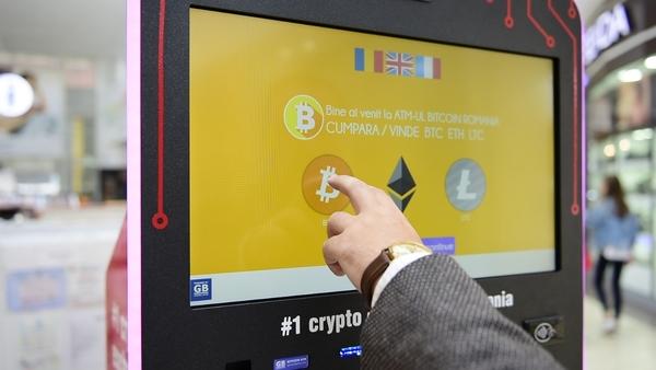 cel mai apropiat mașină bitcoin)