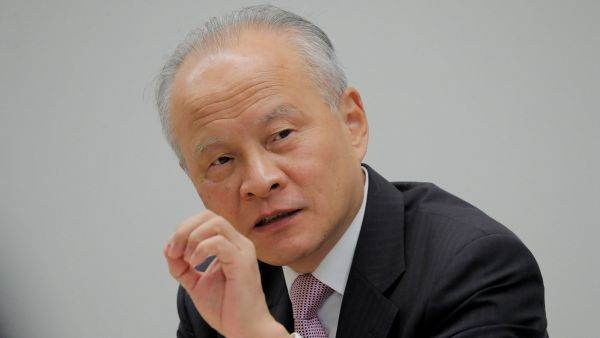 Reuniunea site ului chinez